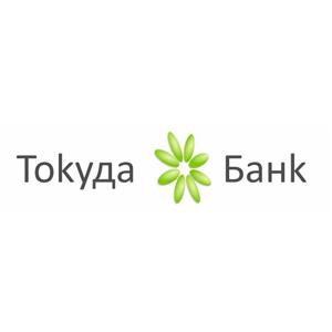 tokuda bank